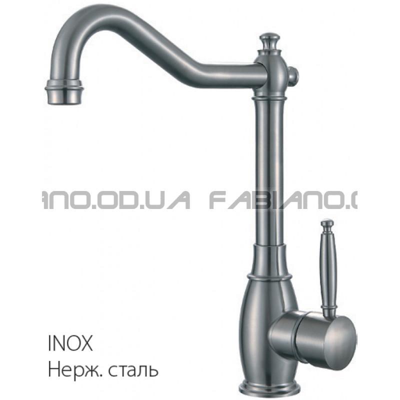Смеситель Fabiano FKM 44 S/Steel Inox-Antique