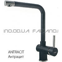 Гранитный смеситель Fabiano FKM 45 S/Steel Antracit