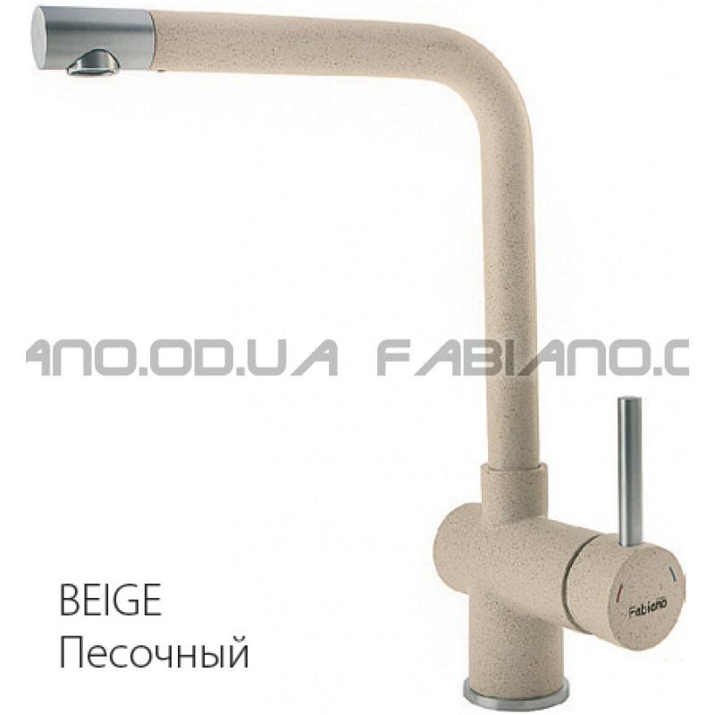 Гранитный смеситель Fabiano FKM 45 S/Steel Beige