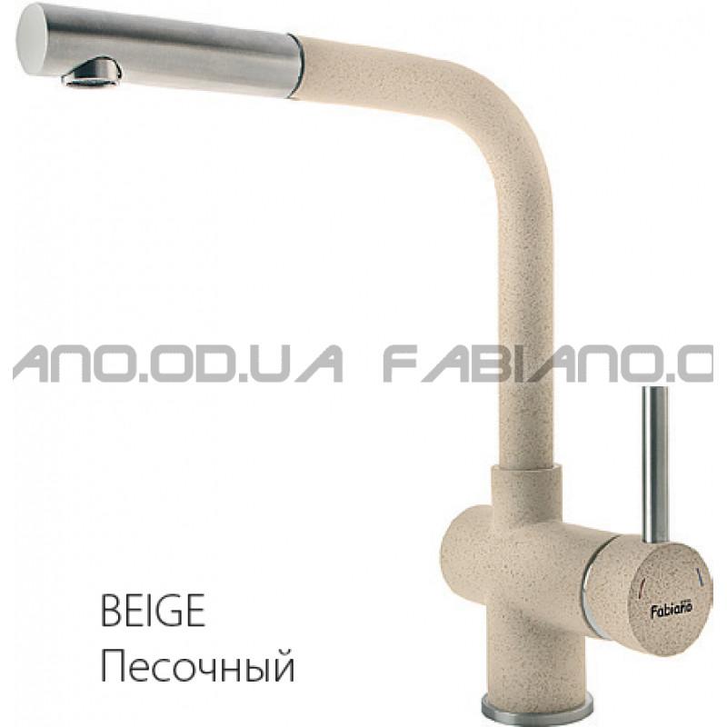 Гранитный смеситель Fabiano FKM 46P S/Steel Beige