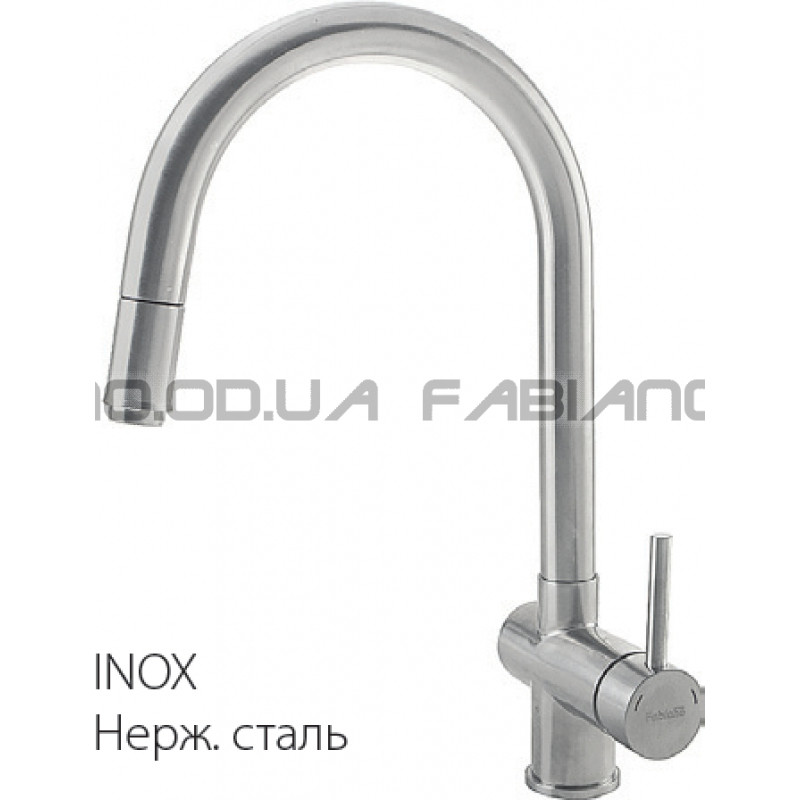 Смеситель Fabiano FKM 47P S/Steel Inox