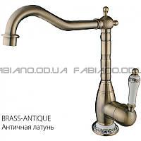 Ретро смеситель Fabiano FKM 48 Brass-Antique