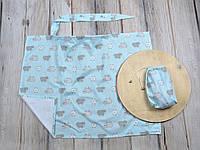 Накидка для кормления + сумочка-чехол, Барашки на голубом
