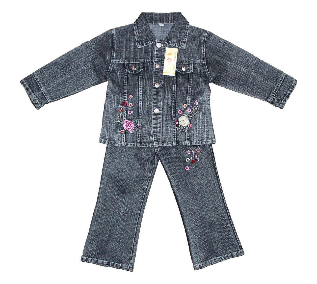 Костюм детский джинсовый для девочки. Двойка. Страз + шкільний