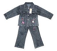 Костюм детский джинсовый для девочки. Двойка. Страз + шкільний, фото 1