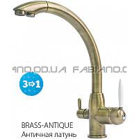 Ретро смеситель Fabiano FKM 31.2 Brass-Antique