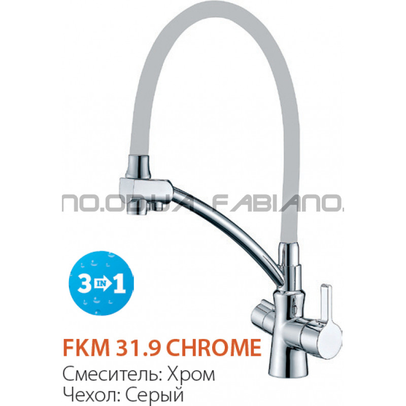Смеситель Fabiano FKM 31.9 Chrome