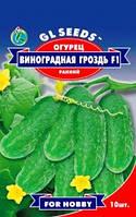 Cемена огурцов Виноградная гроздь F1 пучковым плодообразованием
