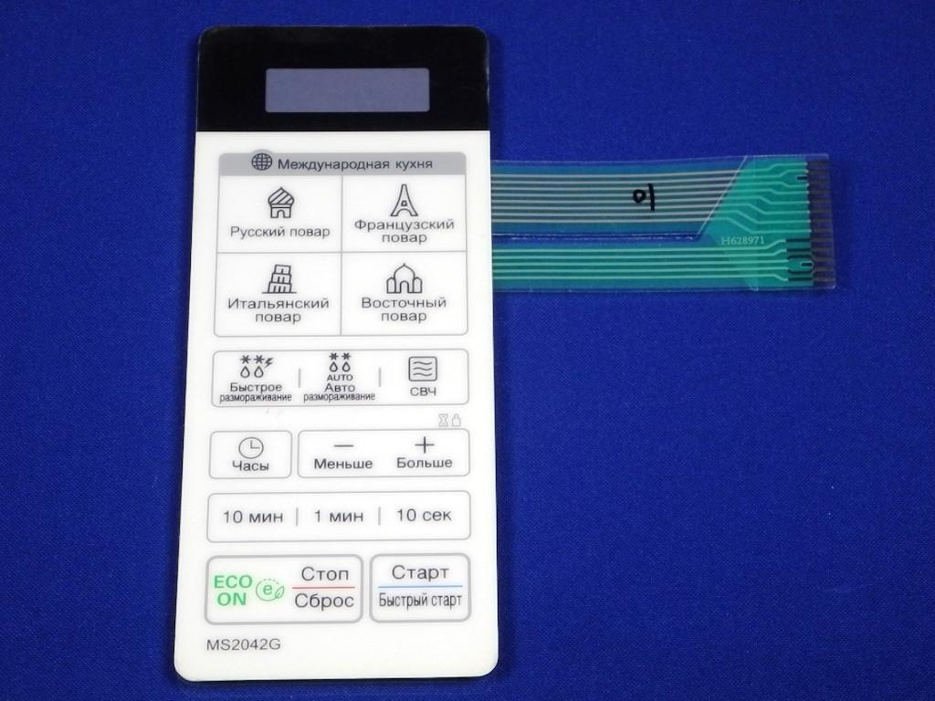 Клавиатура к микроволновой печи LG MS2042G (MFM62897101)