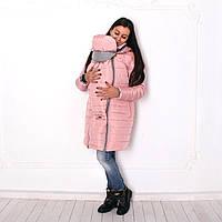 Зимняя слингокуртка  3в1 - Розовый