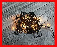 Гирлянда Нить Конус-рис LED 100 желтый, чёрный провод №2