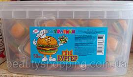 Жувасики минибургер жевательный мармелад 50 шт