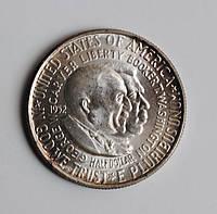 США 50 центов 1952 г., AU, 'Джордж Вашингтон Карвер и Букер Талиафер Вашингтон'