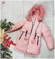 Зимняя куртка 18-3 на 100% холлофайбере, размер от 116 см до 140 см, фото 1