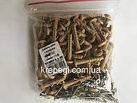 Дюбель быстрый монтаж с шурупом Обрий 6х40 гриб  (100 штук в упаковке)