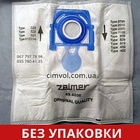 Оригинал Зелмер Аквавелт 919.0 (49.4000 zvca100b) мешки пылесоса Zelmer Voyager Twix 2000w 01z014 st zvc335st