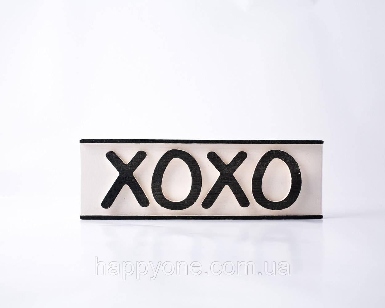 Вывеска XOXO