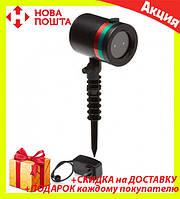 Уличный лазерный проектор Star shower lser light, фото 1