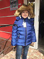 Куртка зимняя для мальчика 8,10,12,14 лет