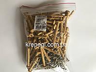 Дюбель быстрый монтаж с шурупом Обрий 6х60 гриб  (100 штук в упаковке)