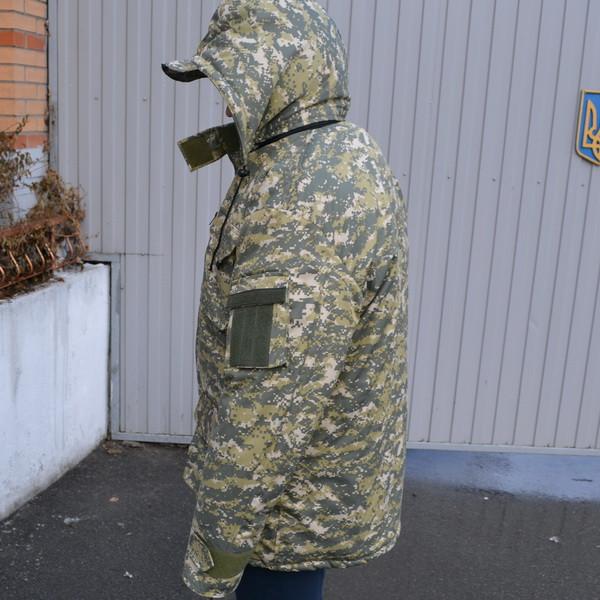 Камуфляж Украина (зимняя куртка)  продажа 1f80d588d4317