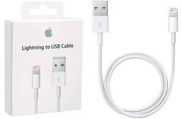 Кабель USB Lighting for iPhone 1m