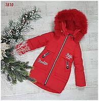 Зимняя куртка 18-10 на 100% холлофайбере, размер от 98 см до 122 см, фото 1