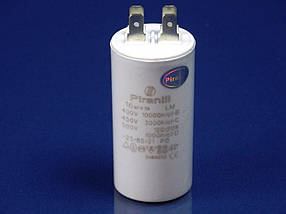 Пуско-робочий конденсатор в пластике CBB60 на 16 МкФ