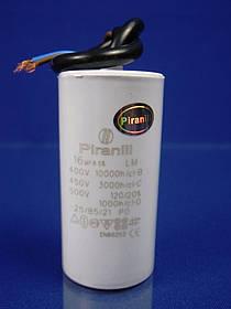 Пуско-робочий конденсатор в пластике CBB60 на 16 МкФ (кабель)