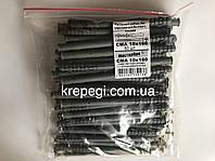 Дюбель быстрый монтаж с шурупом Обрий 10х160 потай  (50 штук в упаковке)