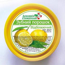 """ЗУБНОЙ ПОРОШОК """"Отбеливающий"""""""