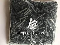 Дюбель Обрий КП - 8/40 (500 штук в упаковке)