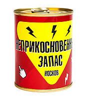 """Носки в консервной банке """"Неприкосновенный запас"""", фото 1"""