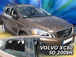 Дефлектори вікон (вітровики) Volvo XC60 2008 -> 4D 4шт (Heko)