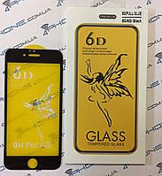 Защитное стекло Premium 6D для iPhone - black