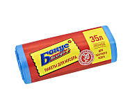 Мусорные пакеты «Бонус» 35л/30 шт.