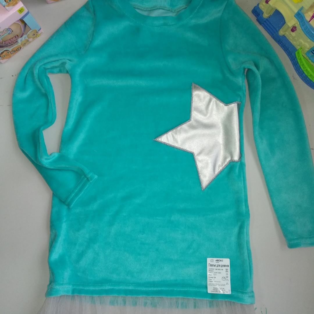 Платье велюровые для девочки