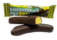 Конфеты Банановый рай 2 кг. ТМ Доминик