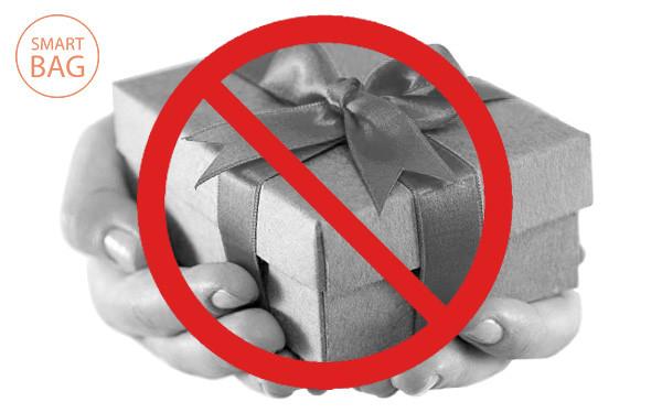 Плохой подарок.