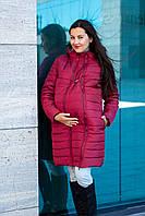Зимняя куртка для беременных 3в1 - Бордо