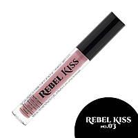 Rebel Kiss Жидкая матовая помада №03