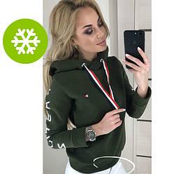 5bb5a7dc04b7 Женские кофты оптом Украина   Кофты женские оптом   Fashion Girl