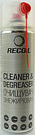 Очиститель-обезжириватель Recoil 500мл