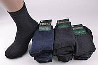 Мужские хлопковые носки Махра