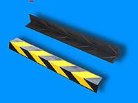 Угловая защита стен и колонн (демпфер парковочный угловой, отбойник резиновый)
