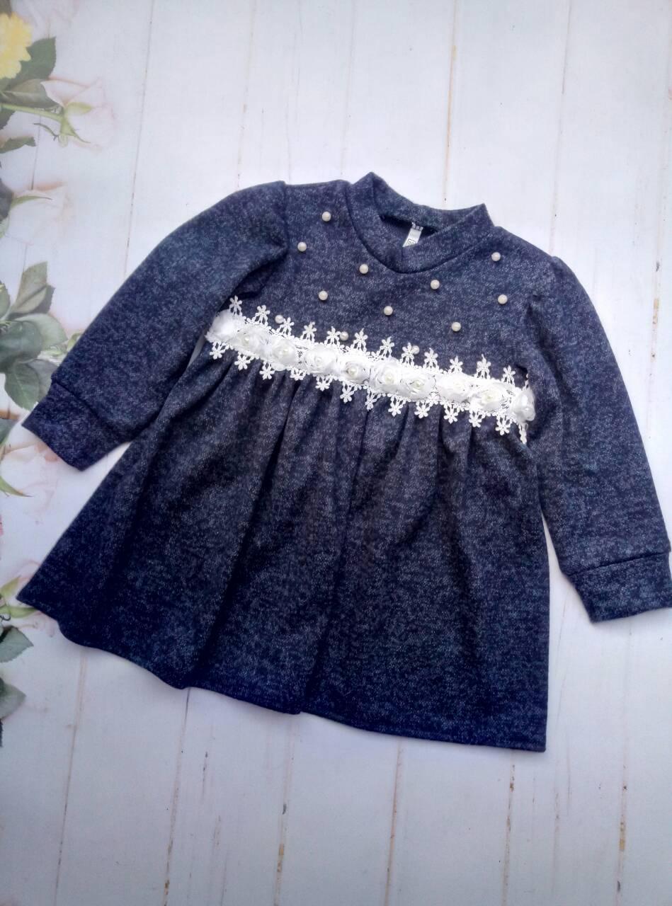 Детское платье с бусинками   98-122