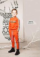 Брюки Донато  детские, фото 1