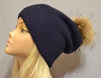 Теплая шапочка с помпоном Жасмин индиго