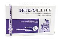 Энтеролептин 50 Тб (улучшает функциональное состояние желудочно-кишечного тракта)