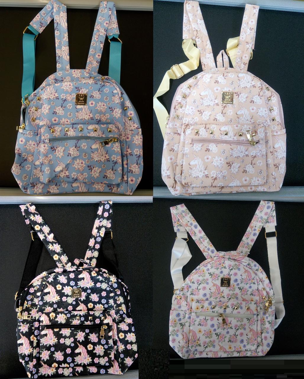 Рюкзак единорог для девочек 00070,30 см, сумка